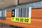 Magnetické Etikety